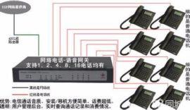 深圳固定电话包月不限时任打 企业固话免费上门安装