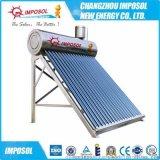 出口品质一体非承压智能控制电加热太阳能热水器工程用
