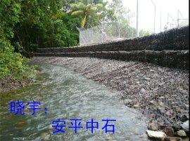岸坡防洪防汛生态格网、镀高尔凡生态格网、河道加固生态格网笼中石石笼网厂家