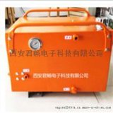 供应西安君畅牌乳化液注液泵气动乳化液泵乳化液升柱泵