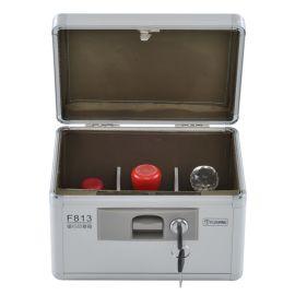 富祥 F813银行专用印章箱财务印章盒印章保管箱