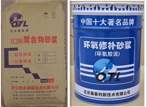 邯郸环氧砂浆防腐砂浆厂家价格