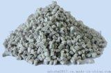 PP+碳酸钙 改性塑料公司 --中新华美