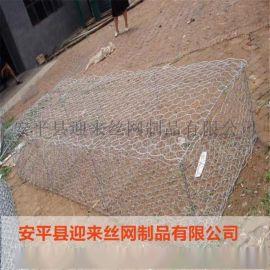 热镀锌石笼网,安平石笼网,勾花石笼网