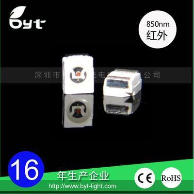 850nm红外0.1W发光二极管台湾鼎元进口3528贴片红外线发射管