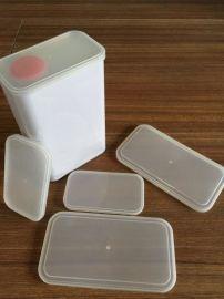 方形塑料盖 防尘盖 马口铁罐盖子