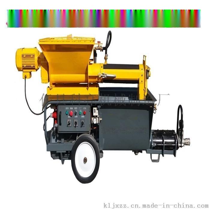 噴乾粉砂漿的機器德式進口噴塗機