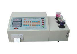 NJS-5有色金属元素分析仪