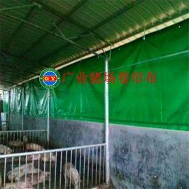 江西猪场专用透光卷帘帆布 上饶通风防晒猪场卷帘布
