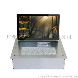 晶固15.6-21.5英寸会议桌面液晶屏翻转器