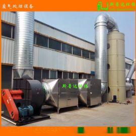 酸碱废气净化塔.有机废气低温等离子净化器