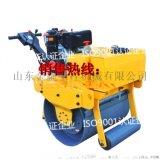 大動力小型壓路機小型壓路機第一品牌 手扶式單輪重型壓路機大輪徑手扶式單輪振動壓路機