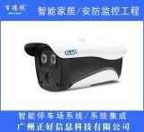 番禺视频监控安装-番禺门禁考勤安装-监控摄像头生产厂家