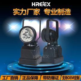 多功能强光探照灯 BAD309E多功能强光防爆探照灯
