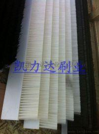 木头刷子木板底座毛刷PVC底座毛刷凯力达刷业按需定做塑料板刷