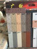 60乘200广致外墙面砖,河南郑州外墙砖批发