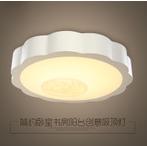 現代簡約水晶冰點梅花led貼片亞克力吸頂燈 圓形臥室書房溫馨燈具