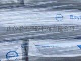 创新诚信供应 PC/ABS 德国科思创 T85 XF 原德国拜耳
