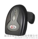 旭龍XL618 616一維鐳射條碼掃描槍 超市快遞掃碼槍