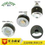 30W LED球泡燈