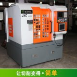 高精度数控机床厂家直销铝板雕刻机中小型设备cnc