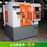 高精度數控機牀廠家直銷鋁板雕刻機中小型設備cnc