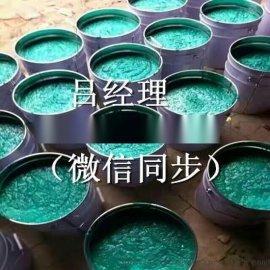 环氧树脂胶泥【树脂玻璃鳞片胶泥】厂家