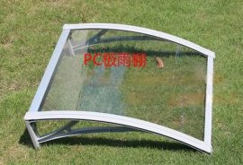 3mm透明耐力板雨棚|白色车棚支架|耐力板雨棚厂家