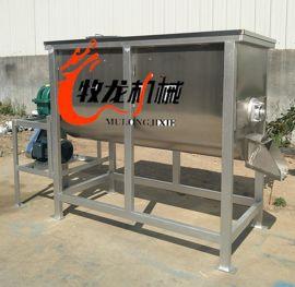 牧龙机械干粉腻子粉不锈钢搅拌机工业用卧式不锈钢防腐蚀搅拌机
