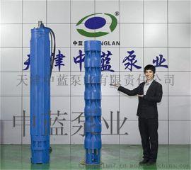 中蓝300QJ井用潜水泵型号-316不锈钢材质