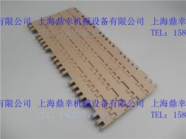 7705平板塑料网链输送带