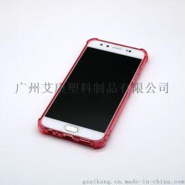 广州vivo x9防摔手机壳厂家批发价格优惠 广州vivo x9手机壳价格优惠