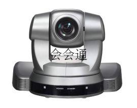 HHT20P-SD430 会会通 20倍430万像素高清视频会议摄像机