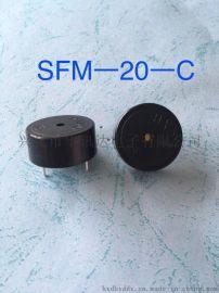 SFM-20-C蜂鸣器2310蜂鸣器23*10mm压电式有源蜂鸣器12V蜂鸣器