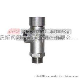 不锈钢焊接DH61F-40P低温止回阀