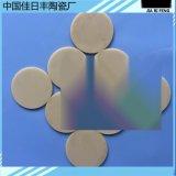 陶瓷片 ALN陶瓷 氮化鋁陶瓷片 按圖紙定製氮化鋁絕緣散熱片廠家