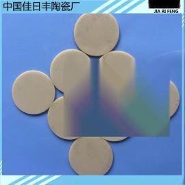 陶瓷片 ALN陶瓷 氮化铝陶瓷片 按图纸定制氮化铝绝缘散热片厂家