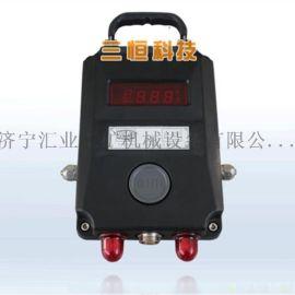GPD100 煤矿用管道压力传感器   管道压力传感器
