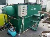 养殖污水处理设备容气气浮机