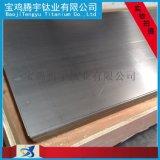 供應TA2工業純鈦板 TA1鈦板 鈦棒 鈦電解板  tc4醫用鈦合金板