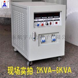 变频电源2000w模拟单进单出可编程交流变频