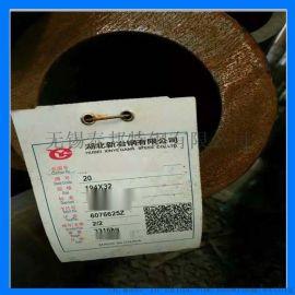 厂家供应45#低合金钢管 冷拔无缝管 精密管