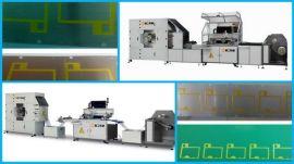 喜工EW5070节能型全自动丝印机省电60%