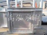 滑動平面鋼製閘門