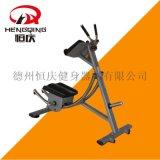 健身卷腹肌训练器商用室内健身器材运动力量器械