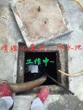 广州专业清掏化粪池隔油池生化池,疏通下水道马桶打孔