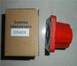 康明斯NT855发动机熄火电磁阀3054609 燃油PT泵电磁阀线圈3054608
