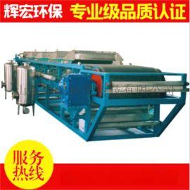 固液分离的高效分离设备 自动化新型橡胶带式真空过滤机 应用广泛