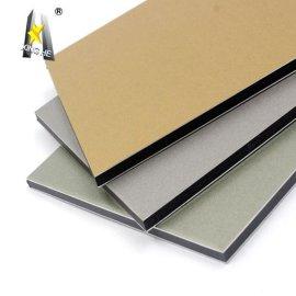 星和拉丝铝塑板3mm4mm外贸出口装饰外墙装饰铝塑板