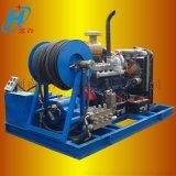 冷水高压清洗机 下水管道疏通机 工业管道清洗机
